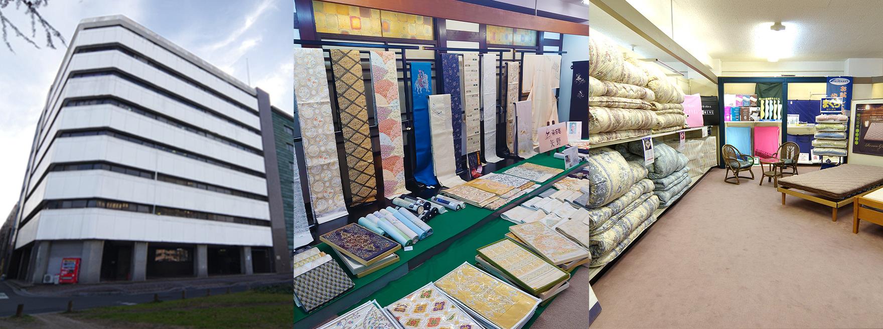 広県繊は全国唯一の組合組織による繊維製品総合卸です。